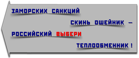 Теплообменник теплотекс апв официальный сайт теплообменник шкафный