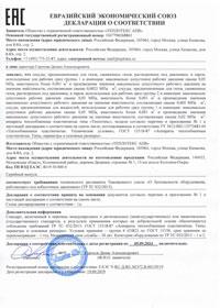 Теплообменник сертификация альфа лаваль hh obd