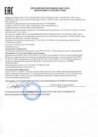 Теплообменник сертификация Уплотнения теплообменника Kelvion NH350M Салават