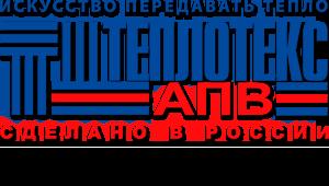 Apv теплообменник официальный сайт Пластинчатый теплообменник Теплохит ТИ 26 Челябинск